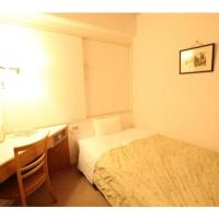 Mizusawa Ground Hotel - Vacation STAY 85019