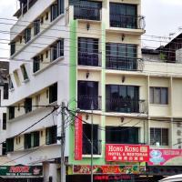 Hong Kong Hotel, hotel di Brinchang