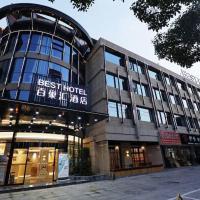 Baichaohui Hotel