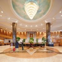 ANA Crowne Plaza Toyama, an IHG Hotel, hotel in Toyama