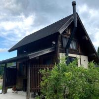 Guesthouse EL CAMPO,五瀨町的飯店