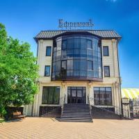 Ефремовъ, отель в Армавире