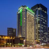 Holiday Inn & Suites Tianjin Downtown, an IHG Hotel, hotel in Tianjin