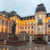 Shalyapin Palace Hotel, hôtel à Kazan