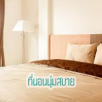 Neo km10โรงแรมที่พักใกล้สนามบินอู่ตะเภา แสมสาร สัตหีบ บ้านฉาง, hotel near U-Tapao Rayong-Pattaya International Airport - UTP, Sattahip