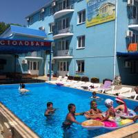 Ellas Hotel, hotel in Lermontovo