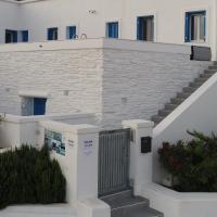 Andoni's House