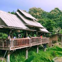 Art Hout Chaing Rai, hotel in Ban Rong Pla Khao