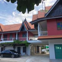 แอท ซี หาดเจ้า, hotel in Ban Bang Thalu