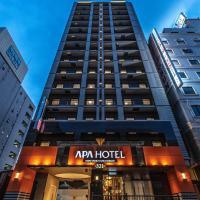APA Hotel Shin-Osaka Esaka Ekimae