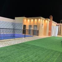 سباركل داي, hotel em Riyadh