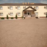 Отель 861 км, отель в Миллерове