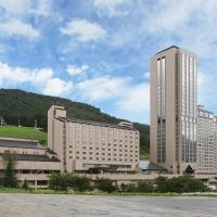 NASPA New Otani Hotel