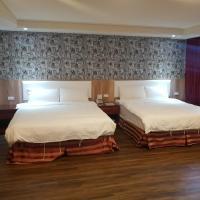 Chuan Fu Hotel