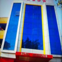 Hotel Siddharth, hotel near Kanpur Airport - KNU, Kānpur