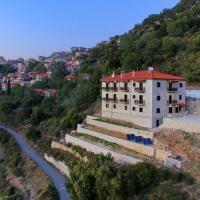 ΜΠΑΡΟΥΤΟΜΥΛΟΣ, hôtel à Dimitsana
