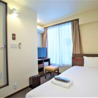 SHIN YOKOHAMA SK HOTEL - Vacation STAY 86103