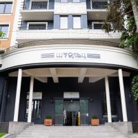 Apartments Malina Shtolz