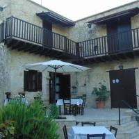 Amarakos Guesthouse Λειτουργεί υπό νέα διεύθυνση