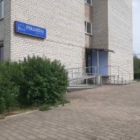 Piramida Apartments, hotell sihtkohas Narva