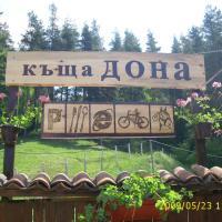 Dona Guest House - Horse Riding, hotel in Koprivshtitsa