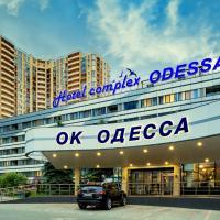 OK Odessa, Hotel in Odessa