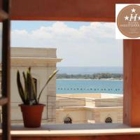 Hotel Mediterraneo, отель в городе Сиракуза