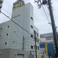 ホテル 花いっぱい -Adult Only-、立川市のホテル