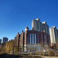 Holiday Inn Express Langfang Park View, an IHG hotel, hotel near Beijing Daxing International Airport - PKX, Langfang