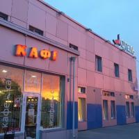 Отель Игуасу, отель в городе Шаховская