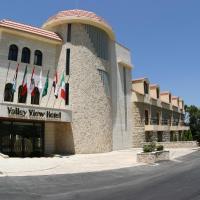 Valley View Hotel - Hammana, hotel in Ḩammānā