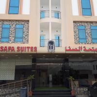 Al Safa Suites