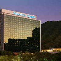 Novotel Citygate Hong Kong, hotel near Hong Kong International Airport - HKG, Hong Kong