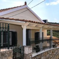 TEM HOUSE