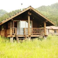 Уютный дом на Луговой в Аскате, отель в Аскате