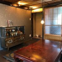 ゲストハウス忍茶, hotel near Chubu Airport - NGO, Tokoname