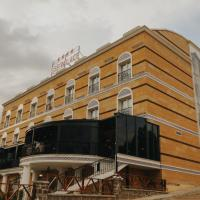 Ege Palace, hotel in Kütahya