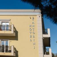 Hotel Santorini, Hotel in Fira