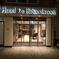 Hotel de Keizerskroon Hoorn, hotel in Hoorn