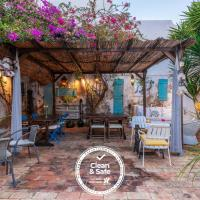 Casa dos Arcos - Charm Guesthouse