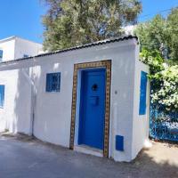 Maison à Sidi Bou Said, отель в Сиди-Бу-Саиде