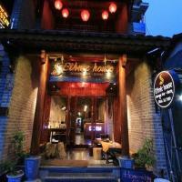Ethnic House Lounge bar & hostel, hotel in Dồng Văn
