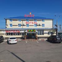 Гостиница Баку, отель в городе Solontsy