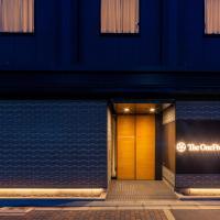 ザ・ワンファイブ京都四条、京都市のホテル
