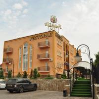 Premier Hotel Shafran, готель у Сумах