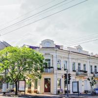 Hotel 52, готель в Одесі