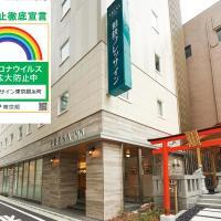 Sotetsu Fresa Inn Tokyo Kinshicho, отель в Токио