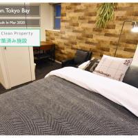 Tune Inn Tokyo Bay