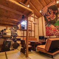 Kuroishi - House - Vacation STAY 87006