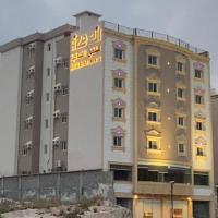 أزد للشقق الفندقية, hotel em Tanomah
